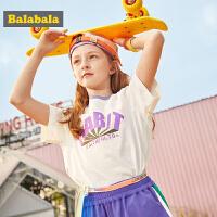 【99元任选3件】巴拉巴拉童装女童打底衫中大童体恤夏装2019新款短袖T恤韩版洋气