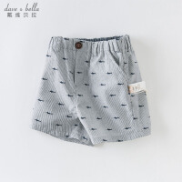 davebella戴维贝拉2020夏季新款男童薄款短裤宝宝沙滩裤DB13798