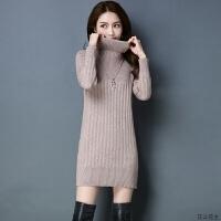 高领毛衣女加厚中长款宽松针织衫2018新款冬季保暖内搭套头打底衫