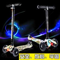 大童踏板车4轮闪光升降滑板车儿童2-3-4-5-6-8-9-14岁小孩划板车