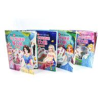 公主创意游戏磁力贴(套装4册)赠知识手册