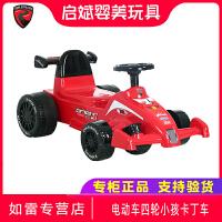 美国rollplay如雷儿童电动车四轮小孩卡丁车可坐人玩具车f1赛车