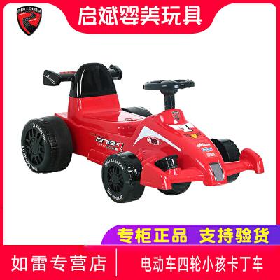 美国rollplay如雷儿童电动车四轮小孩卡丁车可坐人玩具车f1赛车 360旋转 轻便小巧 送运费险