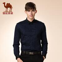 骆驼男装衬衫 新品秋款青年修身美式休闲植绒长袖衬衣男