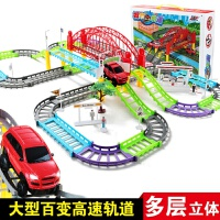 儿童轨道车玩具1-3至岁半2周岁小孩子男孩宝宝汽车4-5岁早教7 彩色轨道+配3车 官方标配