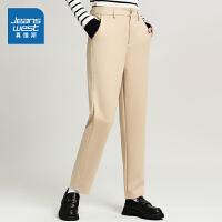 真维斯女装 秋季新品 柔软舒适修身直筒型毛呢布休闲长裤
