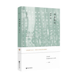 中国桂冠诗丛・第二辑:母亲和雪