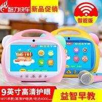 【双12特价】智力快车儿童早教机故事学习机可连WiFi护眼宝宝触摸屏卡拉ok 0-3岁6周岁
