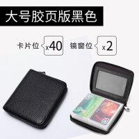 真皮卡包女式韩版大容量证件卡夹小巧多卡位简约银行套