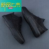 新品上市18冬季加绒棉鞋牛皮鞋男真皮套脚休闲鞋男鞋百搭板鞋潮鞋