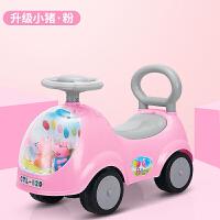 儿童扭扭车1-3岁四轮滑行车男孩溜溜车女宝宝带音乐婴幼玩具摇摆