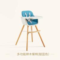 实木餐椅宝宝婴儿餐椅儿童吃饭座椅多功能餐桌椅儿童餐椅YW398 靛蓝色【多功能榉木餐椅 PU皮 可调档】【现货】