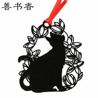 善书者BookMark 创意金属书签/花猫 SQ-JS193 镂空古典书中国古风叶脉便签夹书签可爱小清新卡通大中小学生