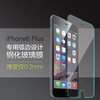 �化膜玻璃膜6s�O果xXS Max/XR/iPhoneX/8plus/7p女款iphone6
