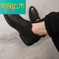 新品上市冬季短靴真皮复古靴男士英伦高帮皮鞋韩版百搭马丁靴男靴子