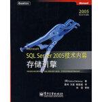 SQL Lerver 2005技术内幕:存储引擎 (美)德兰妮,聂伟,方磊,揭磊骏 电子工业出版社 978712104