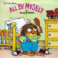 All by Myself (Little Critter) 靠自己 ISBN 9780307119384