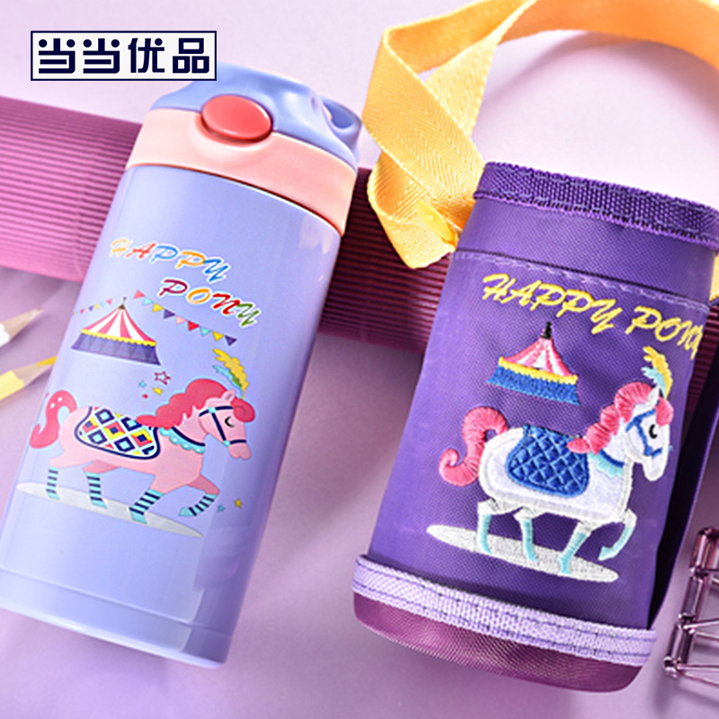当当优品 带吸管儿童保温水壶400ml 童趣系列 紫色 赠杯套 当当自营 食品材质 密封防漏 赠杯套