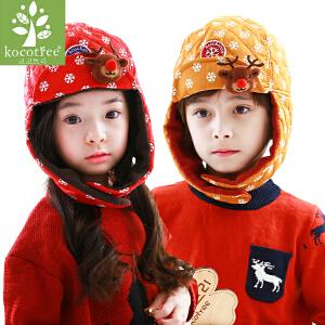 kk树儿童帽子秋冬款宝宝保暖加绒护耳帽男童女童潮版小孩帽子