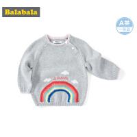 巴拉巴拉宝宝毛衣纯棉婴儿针织衫打底衫线衫2019新款休闲甜美上衣