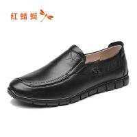 红蜻蜓男鞋休闲皮鞋秋冬休闲鞋子男WTA8075