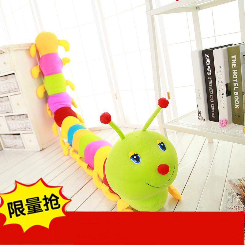 七彩毛毛虫毛绒玩具睡觉抱枕公仔布娃娃玩偶儿童生日礼物送女朋友 如图色 2.3米(送同款60厘米)