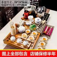 功夫茶具套装整套家用茶壶全套自动电热磁炉青花白瓷原木色杯架功夫茶具套装