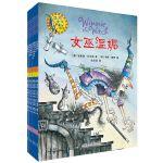 温妮女巫魔法绘本中英双语平装版套装(1)(7本/套)(专供)