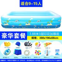 儿童充气游泳池超大号家用戏水池婴儿小孩洗澡池加厚海洋球池 3米88印花三环平底豪华套餐