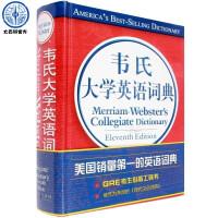 【商城官方正版】韦氏大学英语词典/大学英语字典 影印版 GRE考生英语词典被誉为美国的《现代汉语词典》