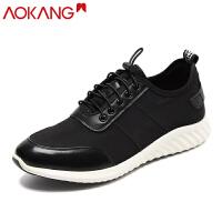 奥康男鞋休闲鞋户外运动鞋低帮男皮鞋休闲男鞋子