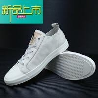 新品上市真皮小白鞋男韩版百搭休闲鞋18夏季新款透气男士板鞋潮鞋 白色