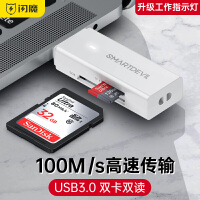 闪魔 读卡器sd/tf二合一*usb3.0高速手机电脑多功能两用2.0车载迷你内存大小卡otg转换器佳能索尼相机通用