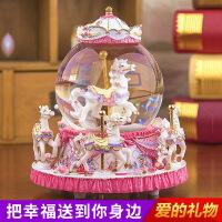 旋转木马音乐盒八音盒 仿水晶球创意礼品送朋友女友实用礼物生日礼物礼物