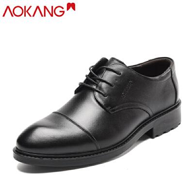 奥康男鞋商务正装皮鞋男士真皮皮鞋休闲男单鞋低帮男鞋