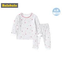 巴拉巴拉宝宝内衣套装女童保暖衣宝宝睡衣睡裤时尚长袖裤子甜美女