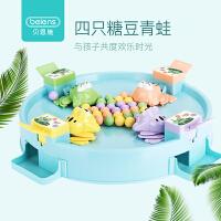 贝恩施青蛙吃豆玩具 儿童趣味抖音亲子互动桌面游戏3-6岁益智玩具