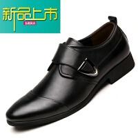 新品上市法顿男鞋春季男士商务正装皮鞋真皮软底青年英伦尖头婚鞋