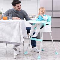 儿童餐椅婴儿餐桌椅子童宝宝餐椅可折叠便携式多功能吃饭椅子