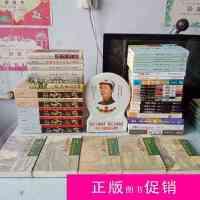 【二手旧书九成新小说】金庸武侠全集《天龙八部》 (全五册)(评点