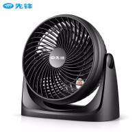 先锋(SINGFUN)电风扇迷你循环扇/桌面小风扇/一体式便携三档风速电扇DXH-T2 黑色