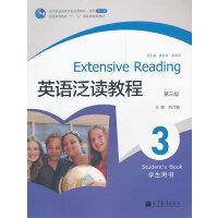 【正版二手书9成新左右】英语泛读教程3:学生用书 刘乃银 高等教育出版社