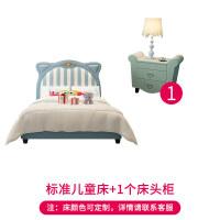 儿童床男孩女孩公主小孩儿童拼接布艺床单人房家具组合套装1.5米