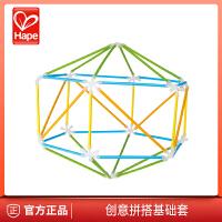 Hape创意拼搭基础套 宝宝早教3岁以上DIY拼装儿童益智玩具男女孩