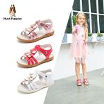 【3折价:170.7元】暇步士Hush Puppies童鞋19新款流苏儿童凉鞋女童透气止滑学生鞋(5-10岁可选)DP