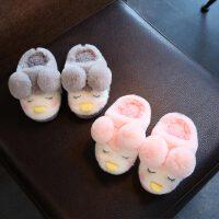 儿童棉拖鞋软底保暖室内防滑一家三口亲子棉拖鞋冬男女童宝宝拖鞋