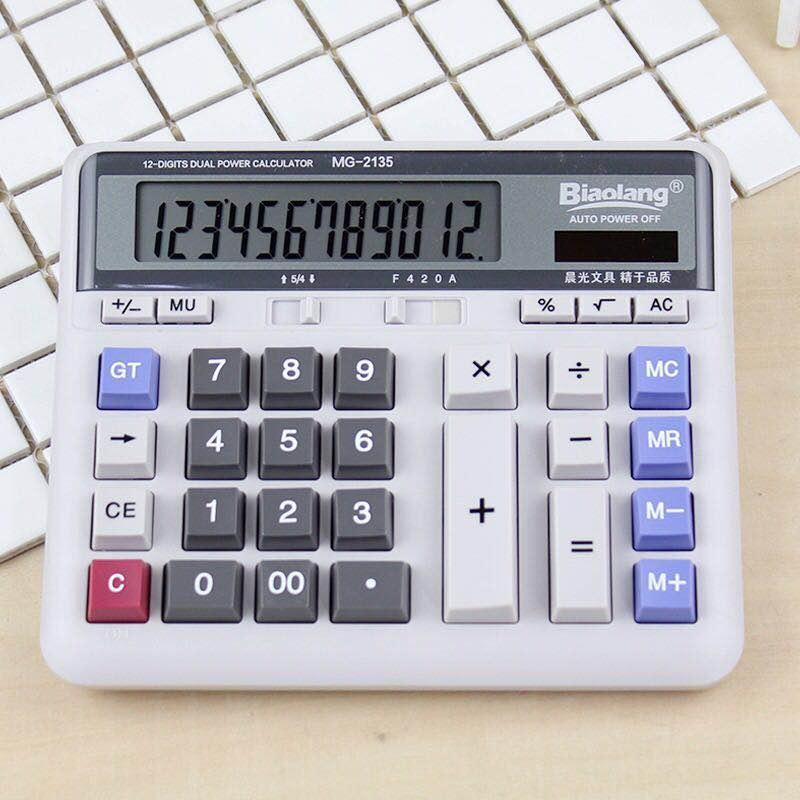 晨光计算器大号大屏大按键财务会计专用计算机太阳能电池两用记算机个性创意时尚办公用品 双电源供电