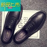 新品上市男鞋春季19新款小皮鞋男网红英伦百搭软底韩版休闲潮鞋