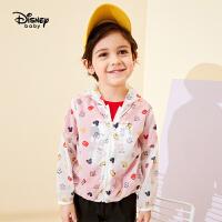 迪士尼童装儿童皮肤衣轻薄透气男童连帽外套洋气春夏装