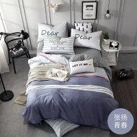 床上四件套棉床单被套女用品简约三件套欧式网红公主风被罩k